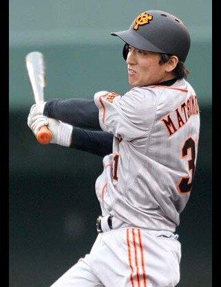 松本哲也 (野球)の画像 p1_13