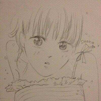 しょうこ | Social Profile