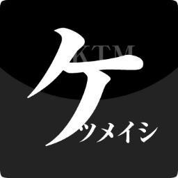 ケツマニア Social Profile