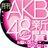 akb4848news