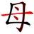 The profile image of Zuka_Okan_bot