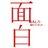 omoshiro_majime profile