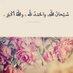 @moneifsalem