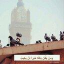 Sara al ؏amrri (@012Saraa) Twitter