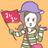 maimai_kyoto