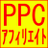 The profile image of ppc001