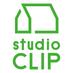 スタディオクリップ (@studio_clip)