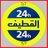 qatif_times