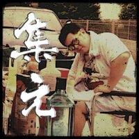 大仏 | Social Profile