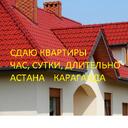 Сайт Красная Крыша (@00Krysha) Twitter