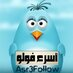asr3follow