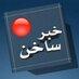 @h_akhbar