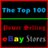 Top100PSStores