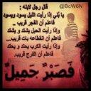 آبو محمد  (@00_mbark) Twitter