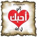 محمدمرزوق محمد (@01155301755) Twitter