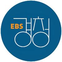 EBS경청S1&2 | Social Profile