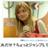 記事番号:16999/アイテムID:478186のツイッターのプロフィール画像