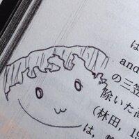 べしょ | Social Profile