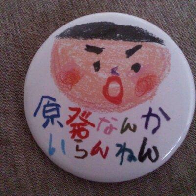 masako | Social Profile