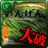 kitaura_ingen