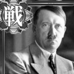 アドルフ=ヒトラー