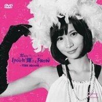 恋-REN-★DVD&Blu-ray! | Social Profile