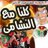 @jordanleague13