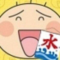 としKun【非公認。…だからGO太好き】 | Social Profile