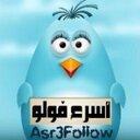 لزيادة متابعينك  (@000Bobmarle) Twitter