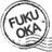 fukuoka_gtabi