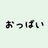 The profile image of kitigaiKATO