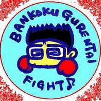 Bangkok Gurentai | Social Profile