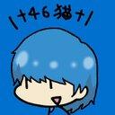 †46猫† (@0204Soleil) Twitter
