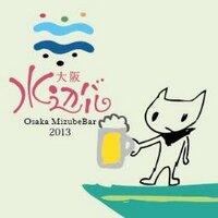 大阪水辺バル2013 | Social Profile
