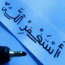 لاجلك عبدالله الحربي (@00_3boood) Twitter