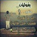يوسف المكاوي (@0071Yosef) Twitter