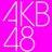 akb4848sougo