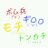 aboab4_bot