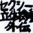 The profile image of sugoiyo_singeki