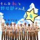 高橋 利幸 (@0202Toshiyuki) Twitter