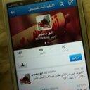 أبو يحيى (@01408Ali) Twitter