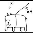 瑠亜 (@0129Rua) Twitter