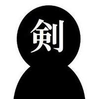 剣聖堂@ミクコンピ企画中 | Social Profile
