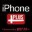 iPhonePLUS_web