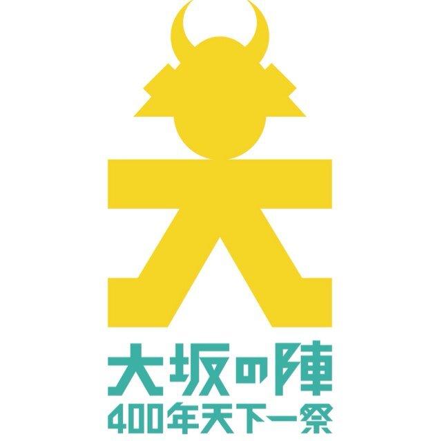 大坂の陣400年天下一祭 Social Profile