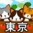 tokyo_foster