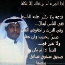 عادل الصبحي (@00966566922501) Twitter