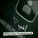 Rawan Al,Ghamdi (@01Ronti) Twitter