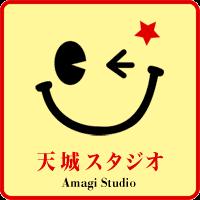 天城スタジオ | Social Profile