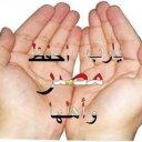 ابراهيم عزالدين (@01024301203) Twitter